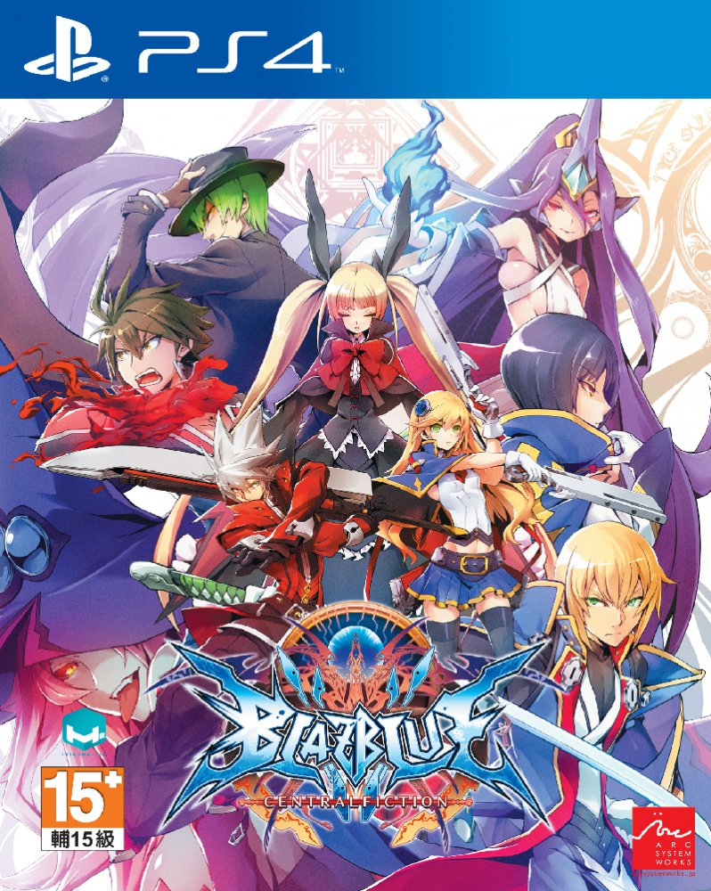 BlazBlue Central Fiction PS4